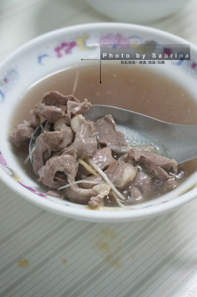 6.豬心湯