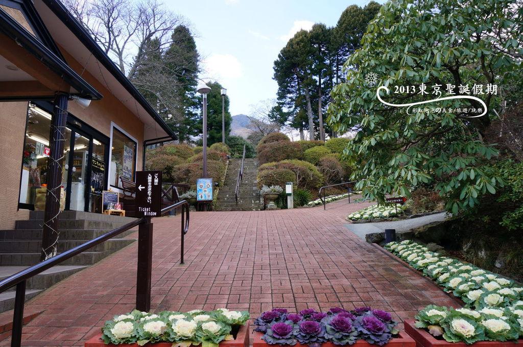 8.強羅公園正門