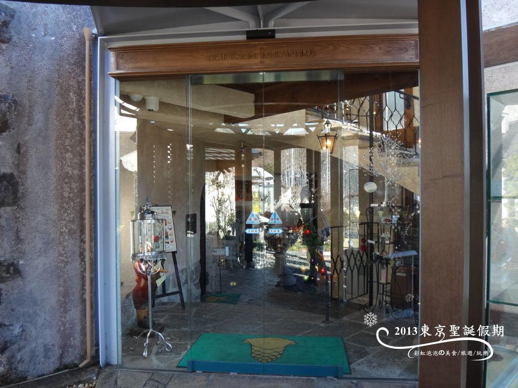 73.箱根玻璃之森美術館商店