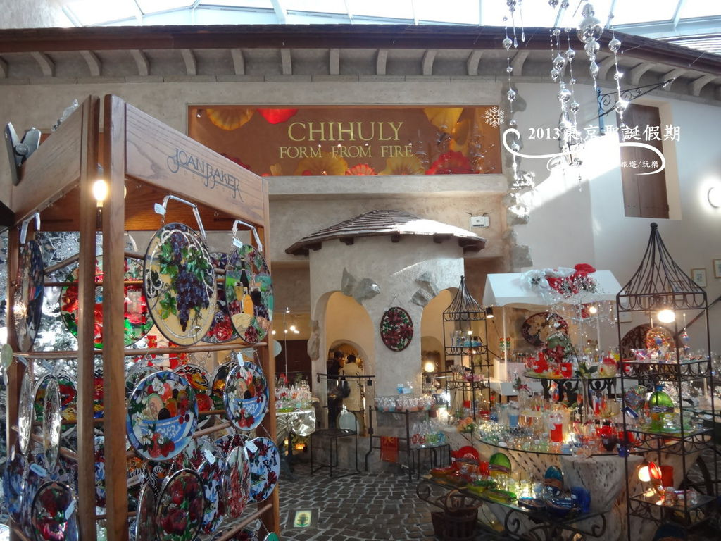 74.箱根玻璃之森美術館商店