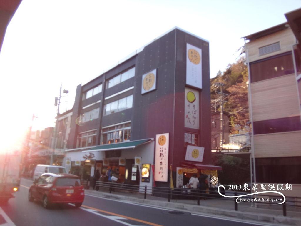 98.箱根湯本商店街