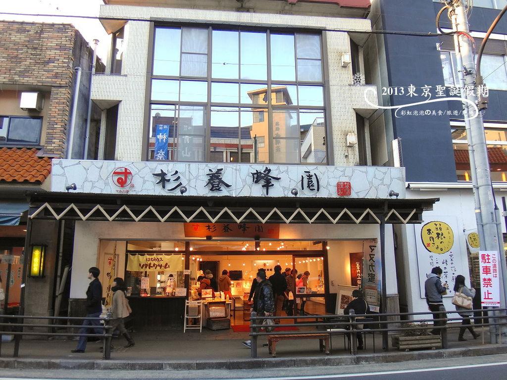 99.箱根湯本商店街