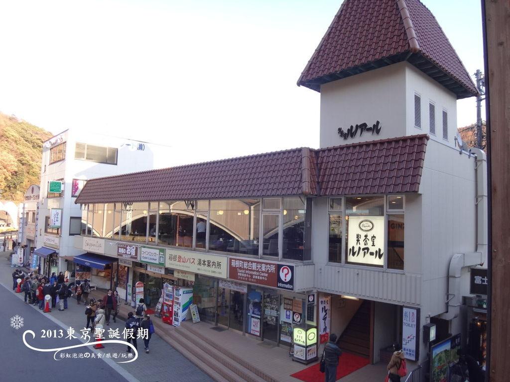 85.箱根湯本