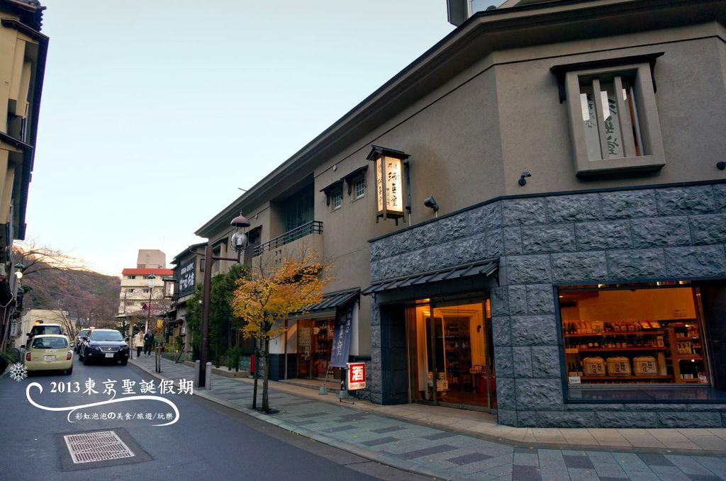 111.箱根湯本商店街