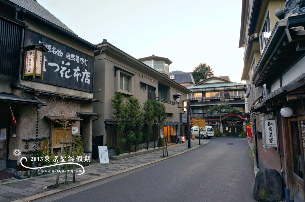 110.箱根湯本商店街