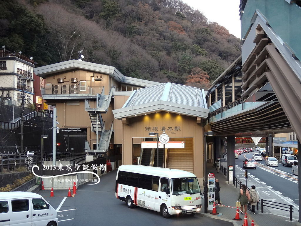118.箱根湯本站