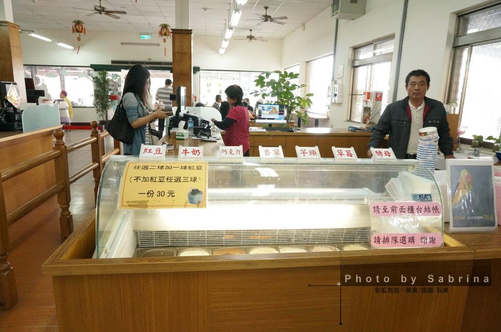 34.蒜頭糖廠-冰淇淋