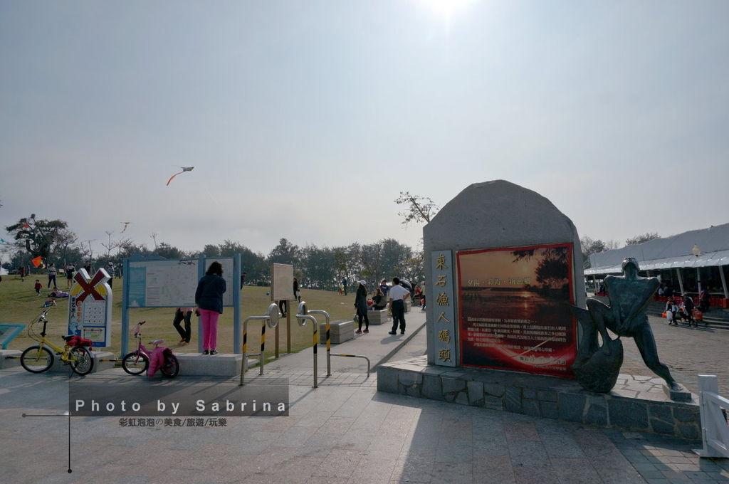 1.東石漁人碼頭
