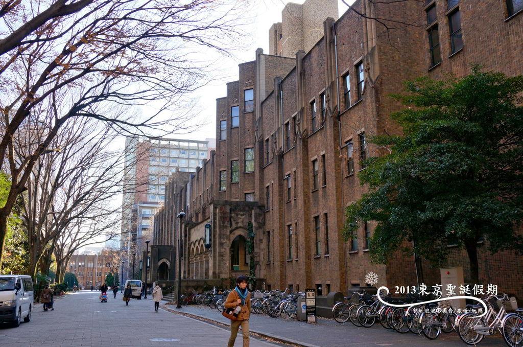13.東京大學