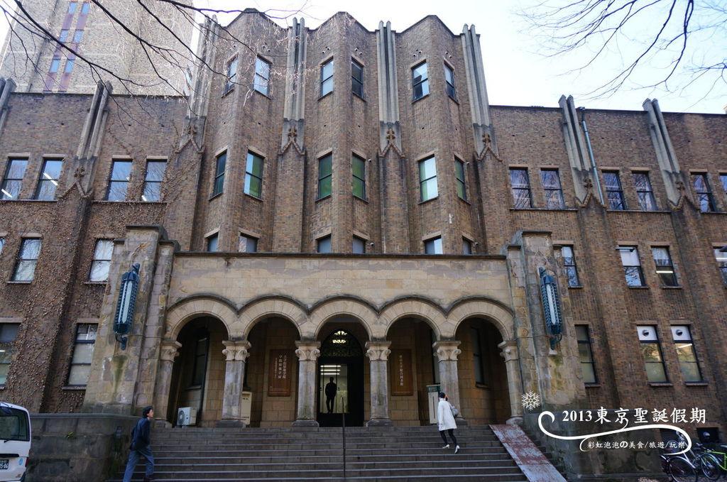 12.東京大學總合圖書館