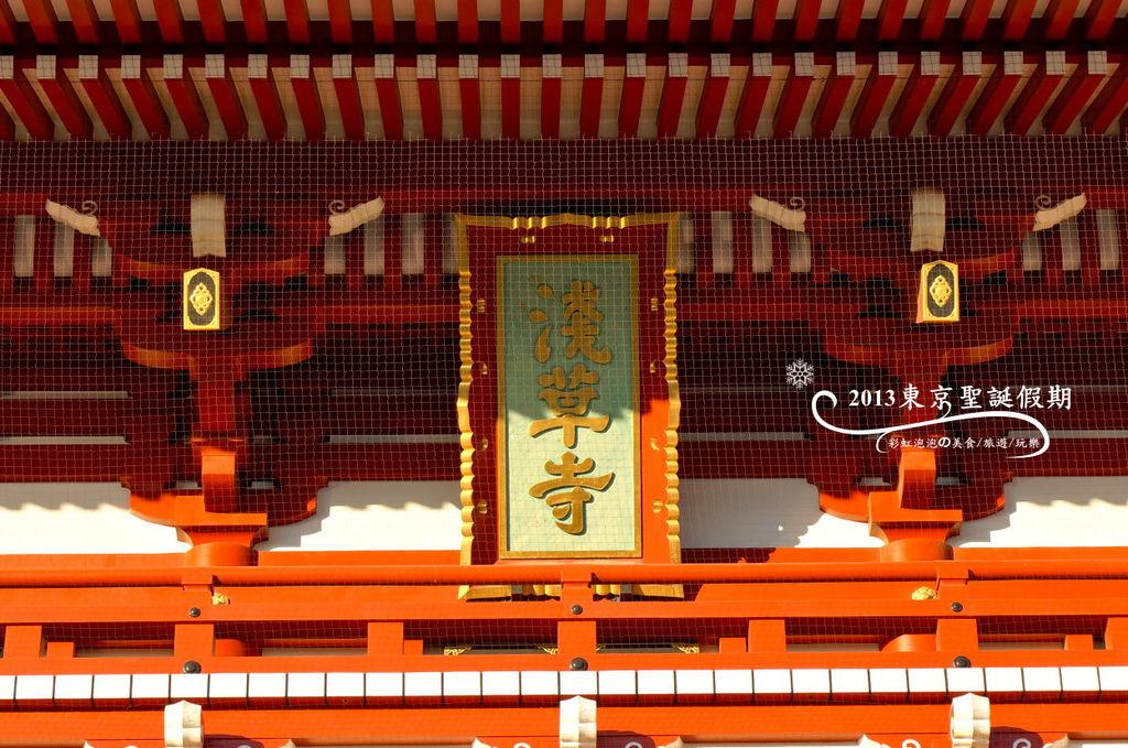 62.淺草寺