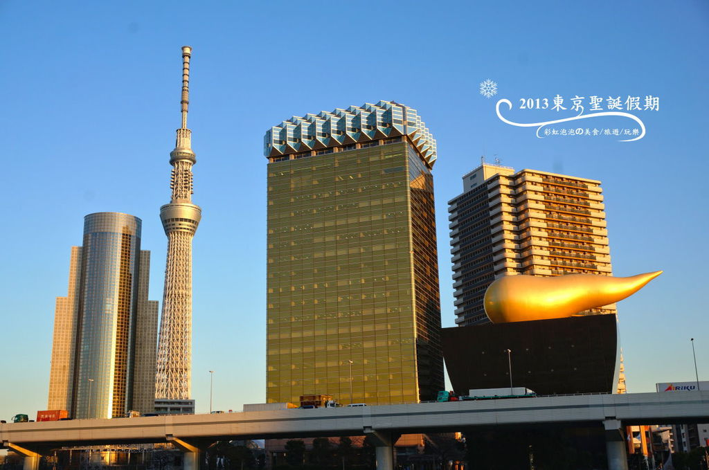 91.東京晴空塔