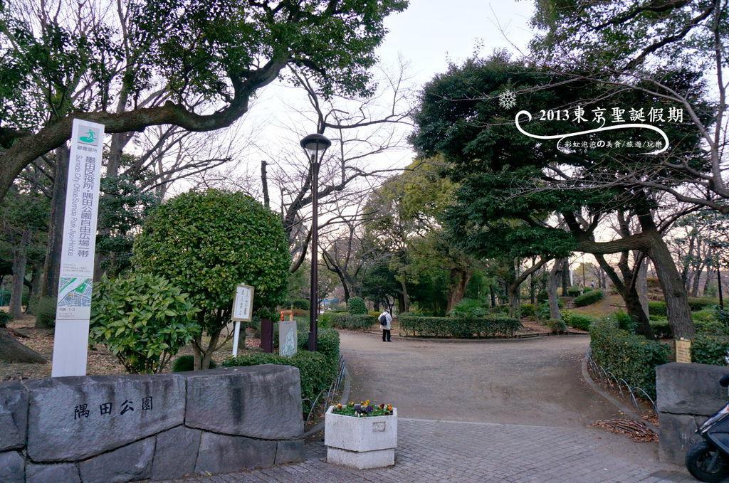 104.隅田公園