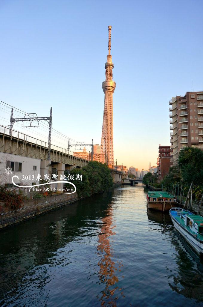 101.東京晴空塔(枕橋)
