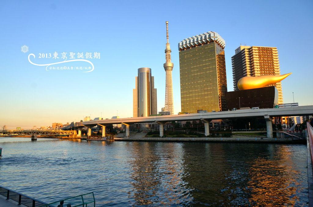 92.東京晴空塔