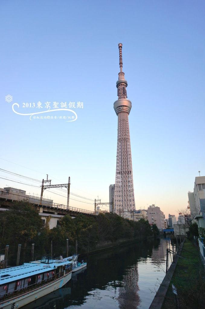 105.東京晴空塔(源森橋)