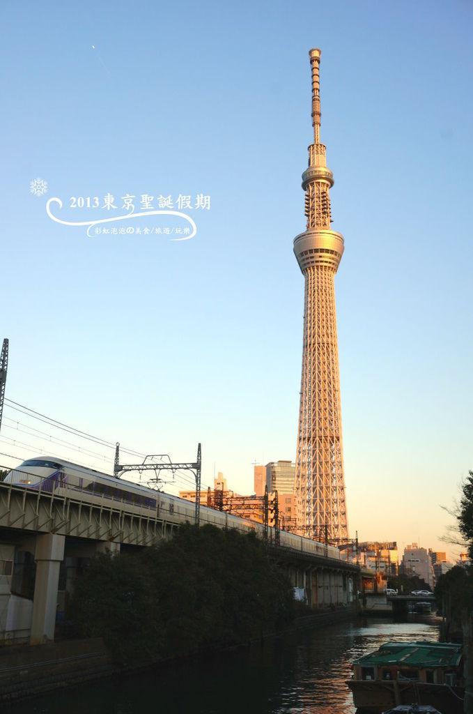 89.東京晴空塔(枕橋)