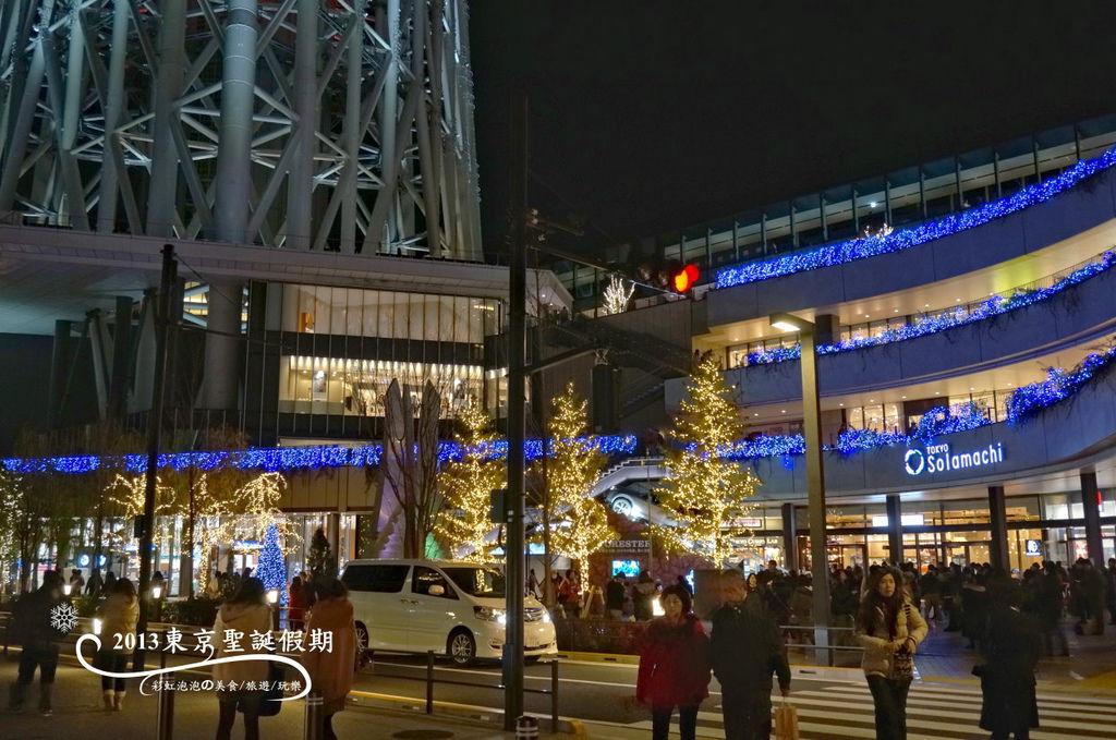 119.東京晴空城聖誕裝飾