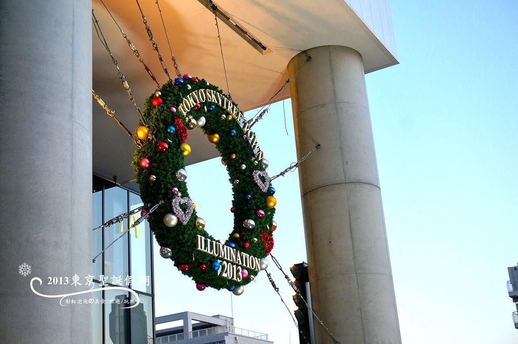 110.東京晴空城聖誕裝飾