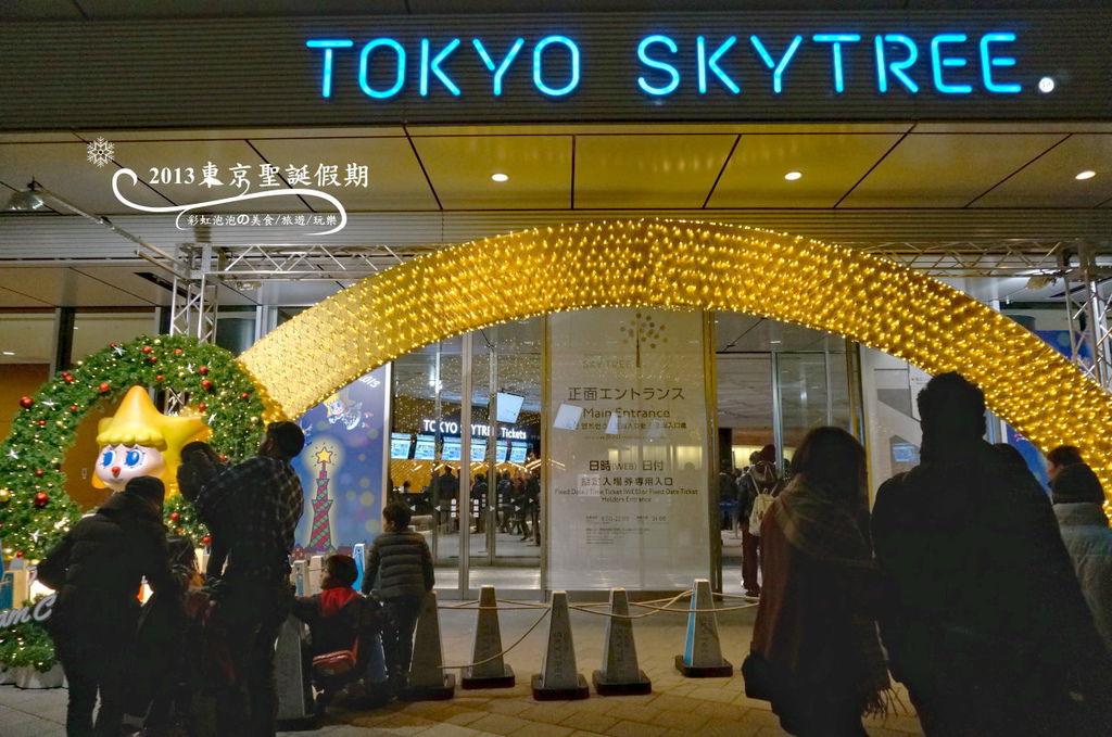 112.東京晴空城聖誕裝飾