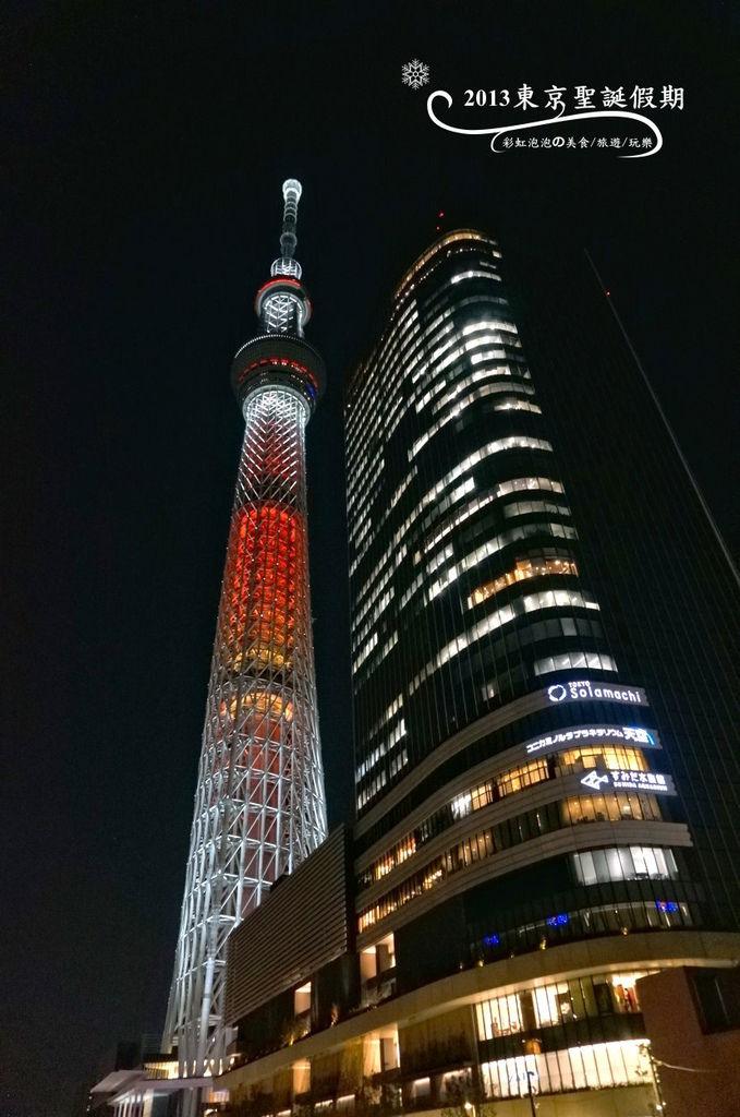 121.聖誕節的東京晴空塔