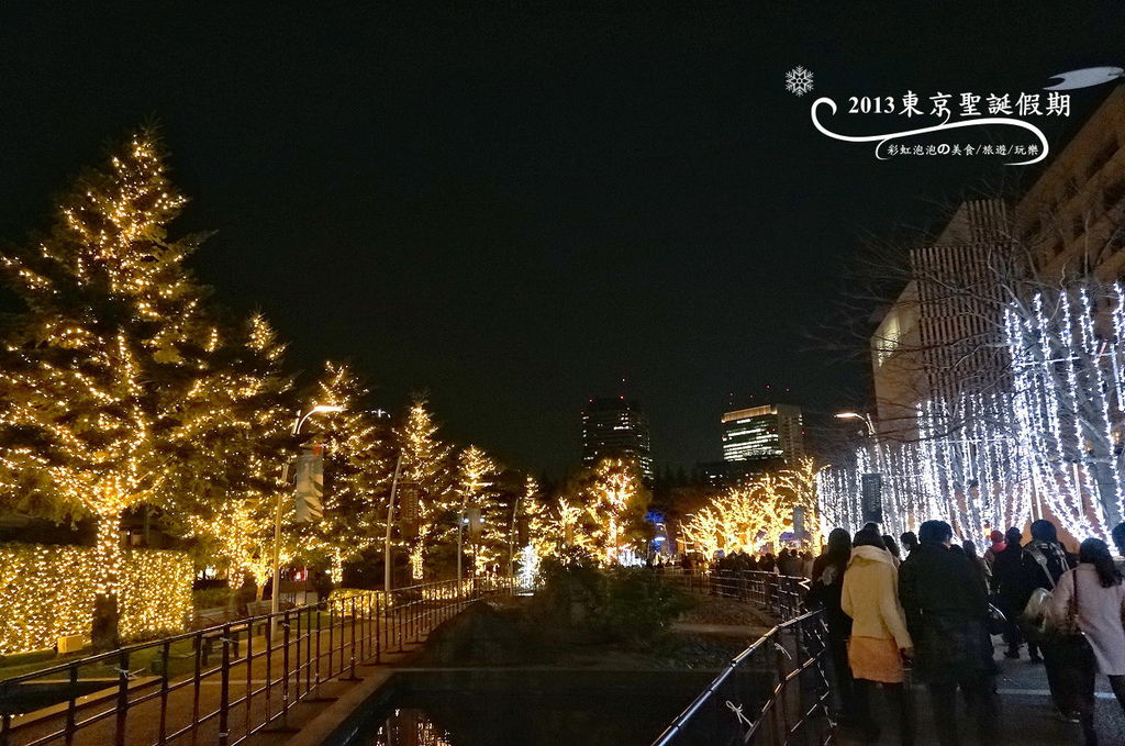 192.Midtown Chrismas-Tree Illumination
