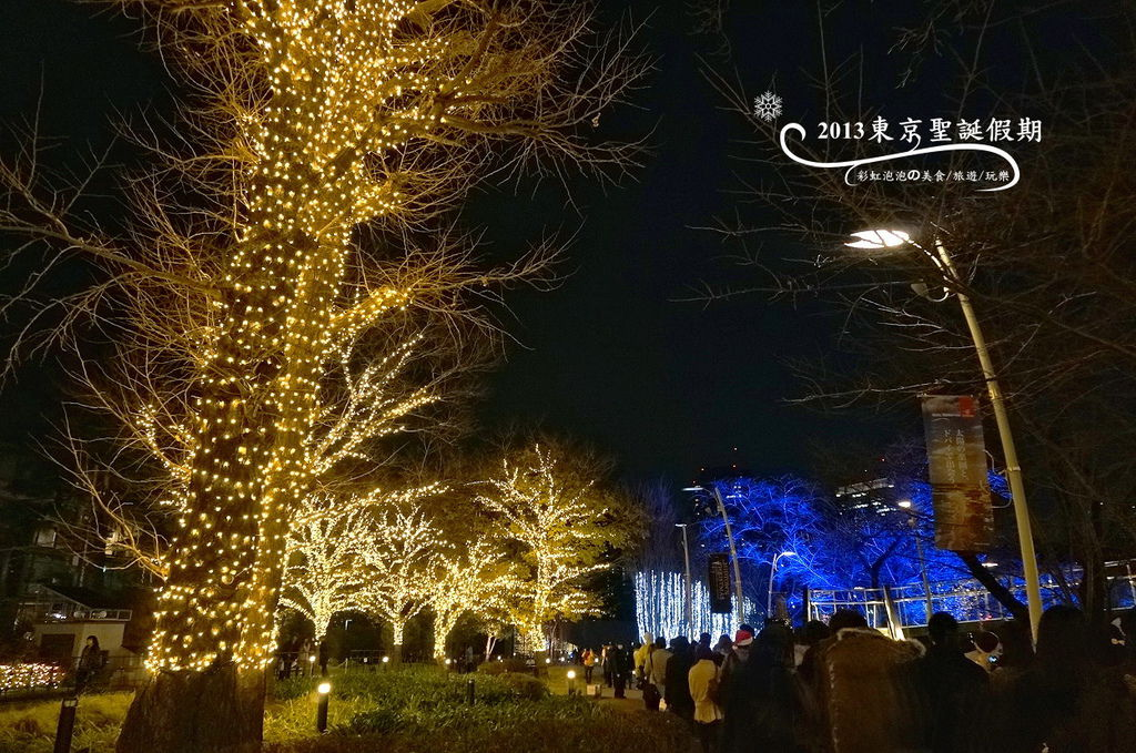 196.Midtown Chrismas-Tree Illumination