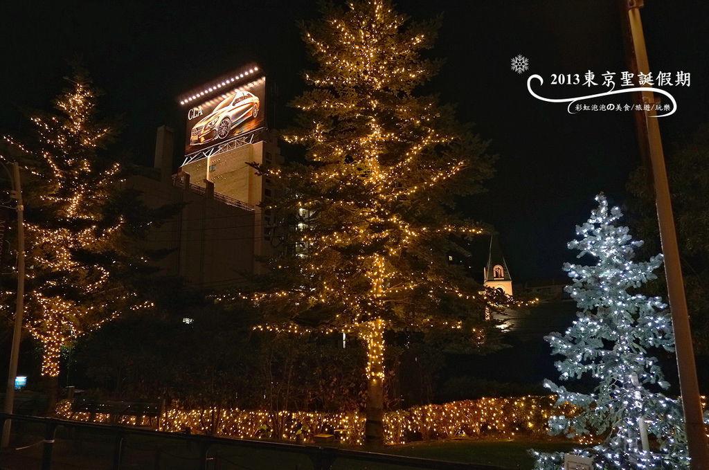 194.Midtown Chrismas-Tree Illumination