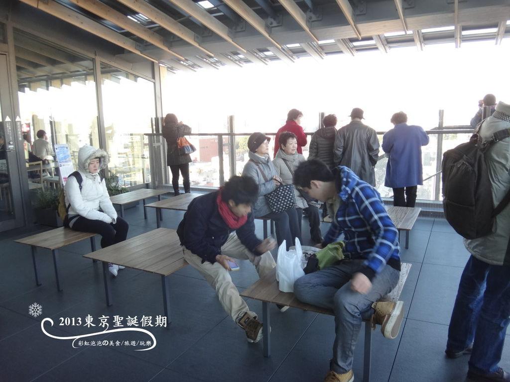 223.淺草觀光文化中心