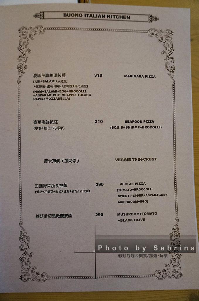 16.波諾義式廚房菜單