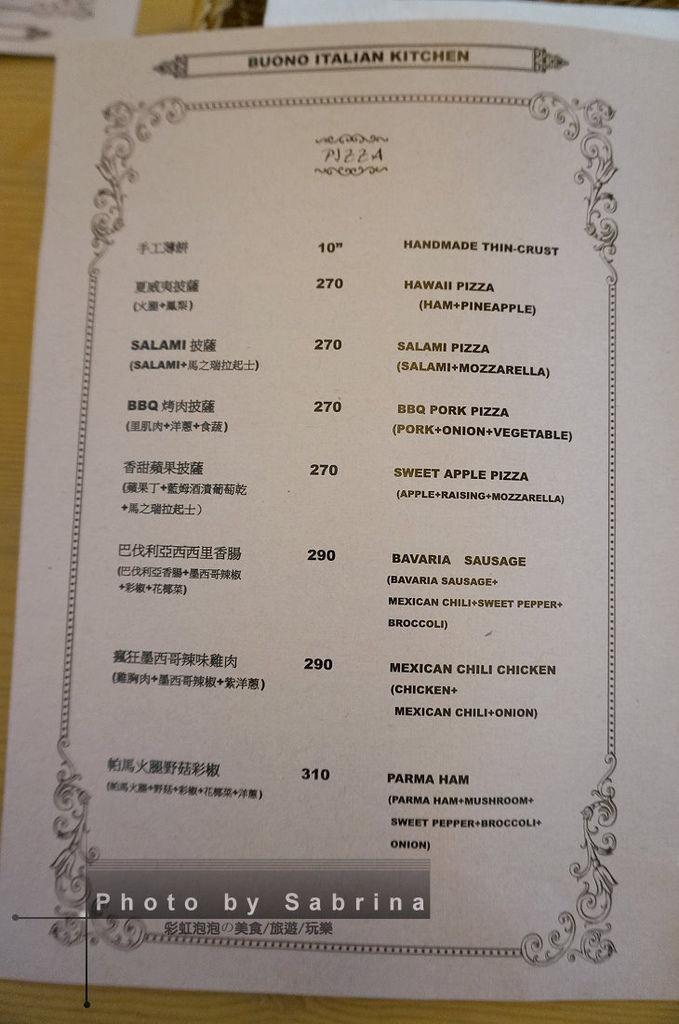 15.波諾義式廚房菜單