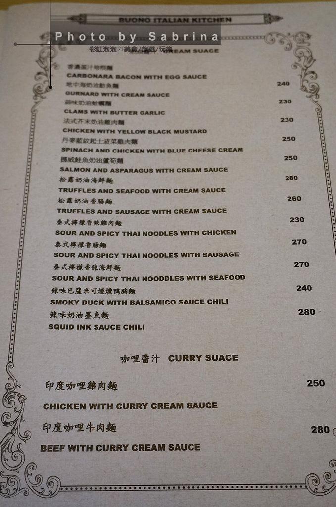 12.波諾義式廚房菜單
