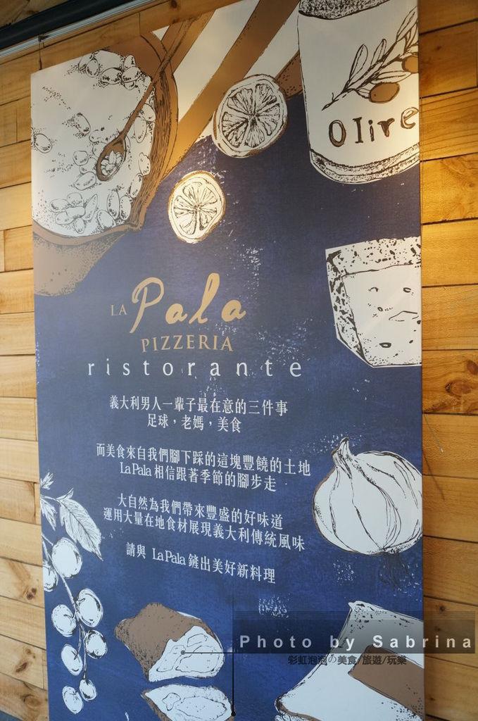9.鏟子義大利餐廳