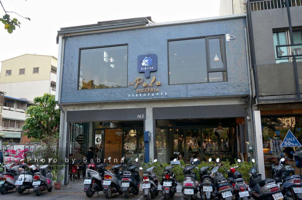 2.鏟子義大利餐廳