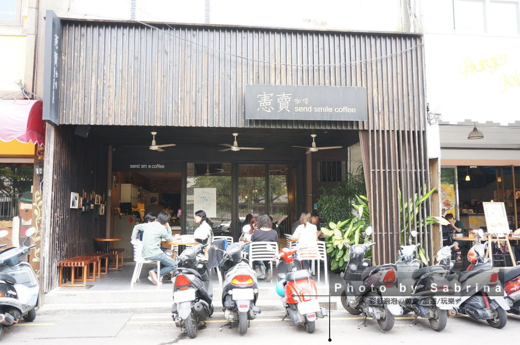 1.憲賣咖啡