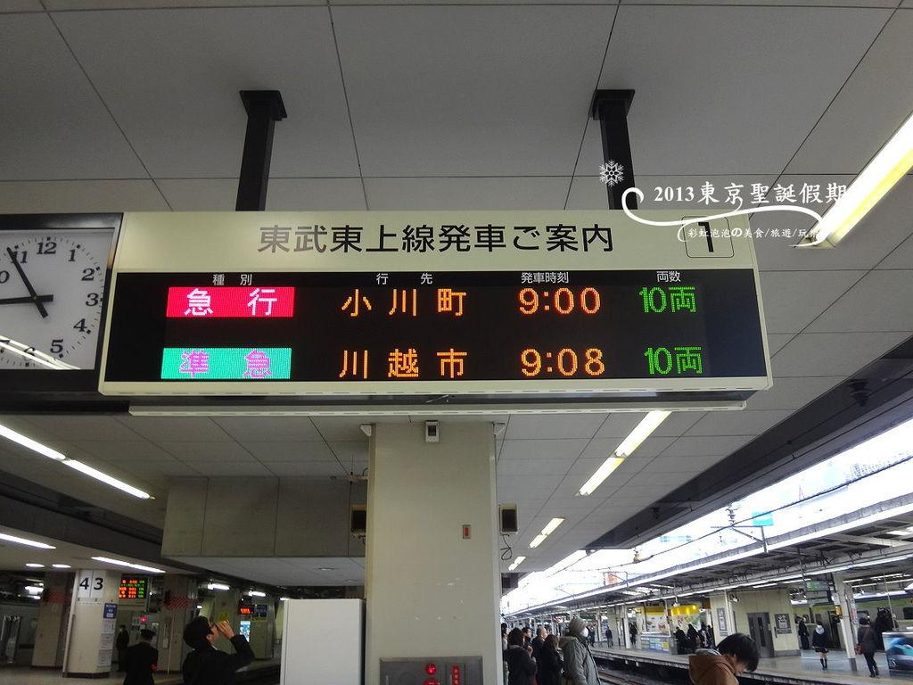 9.東武東上線