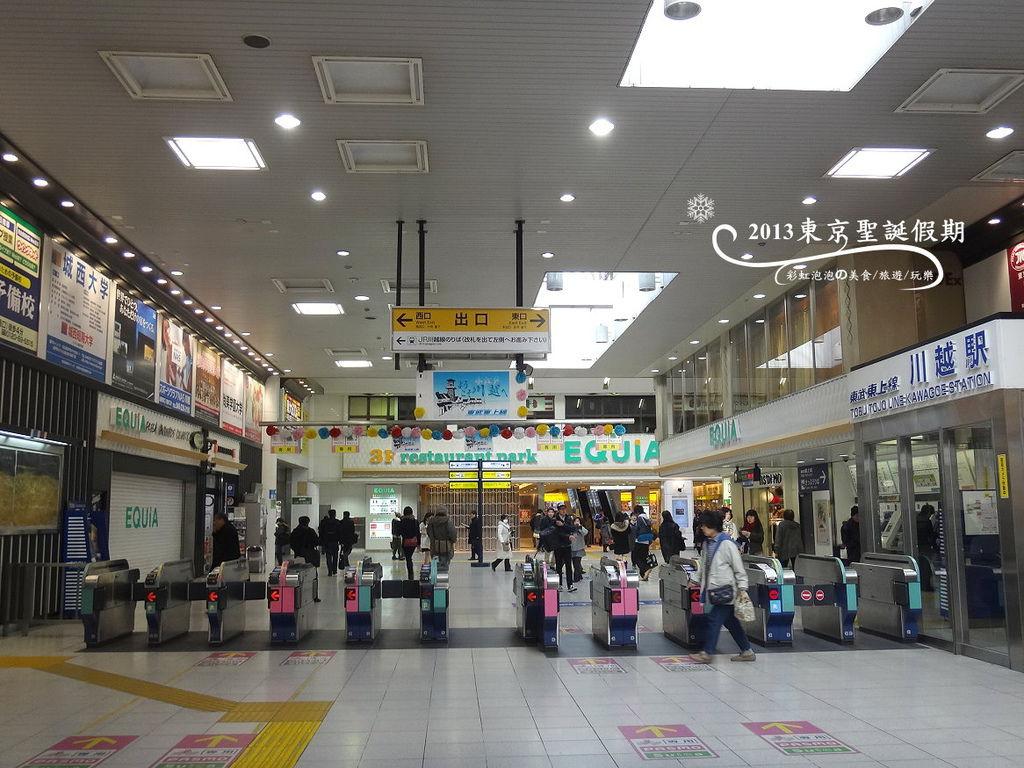 12.東武東上線川越站