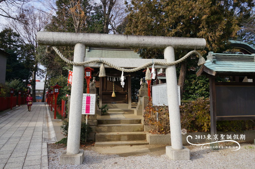 24.民部稻荷神社(相撲稻荷神社)