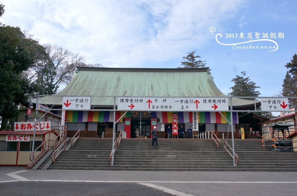 60.喜多院-慈惠堂