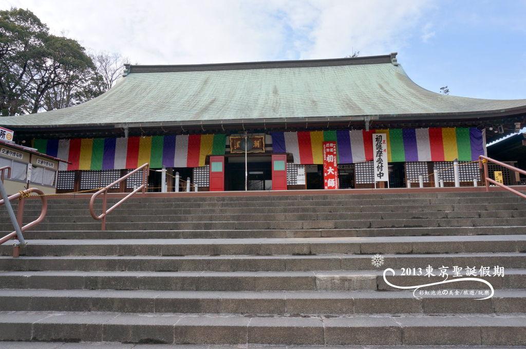 61.喜多院-慈惠堂
