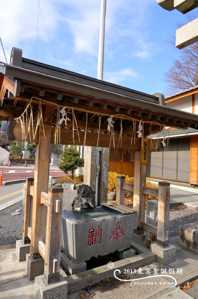 87.日枝神社