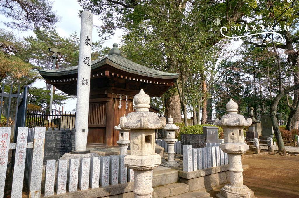 85.喜多院-木道塚