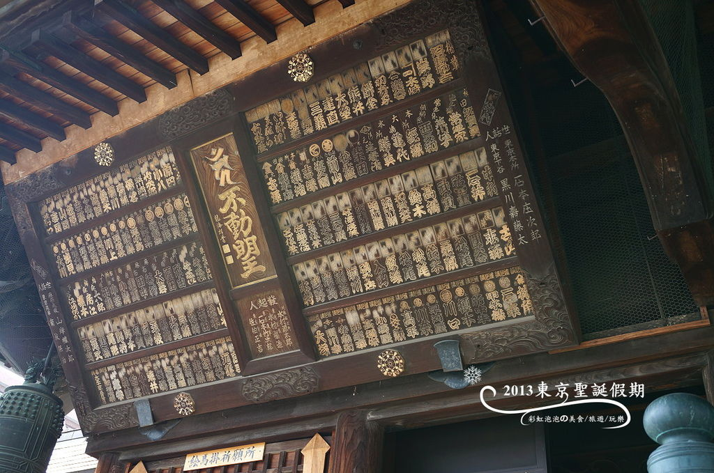 106.成田山川越別院-本堂