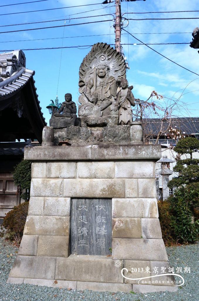 101.成田山川越別院