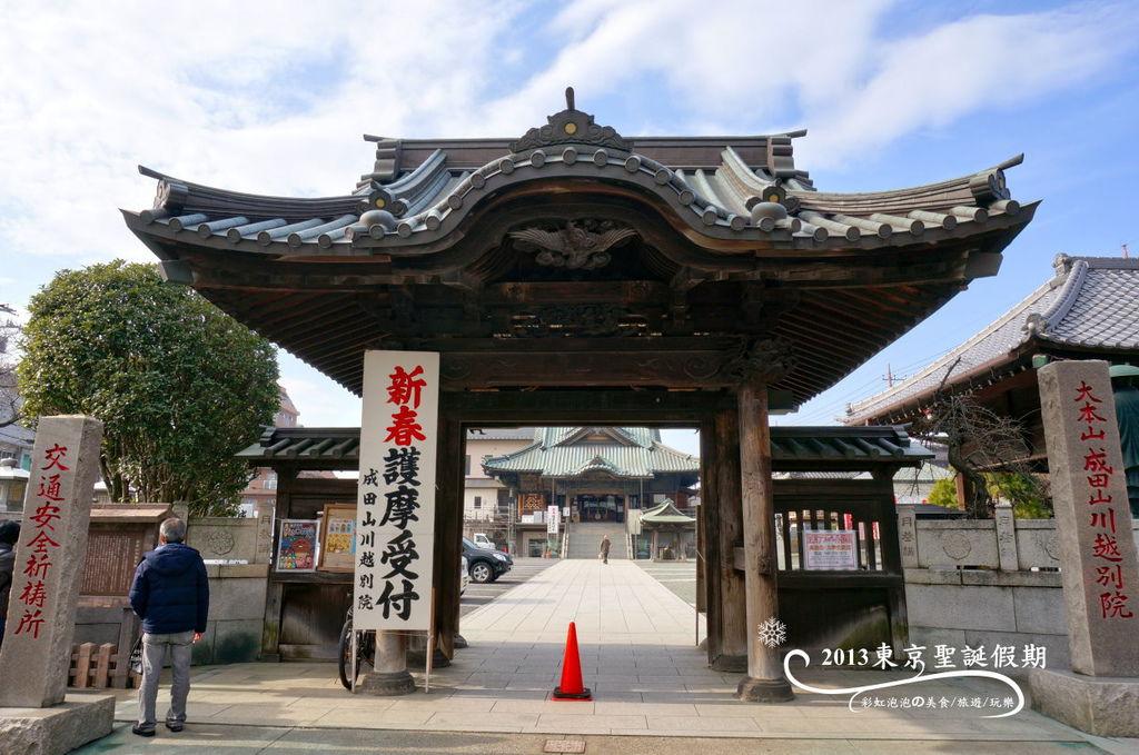 91.成田山川越別院-山門