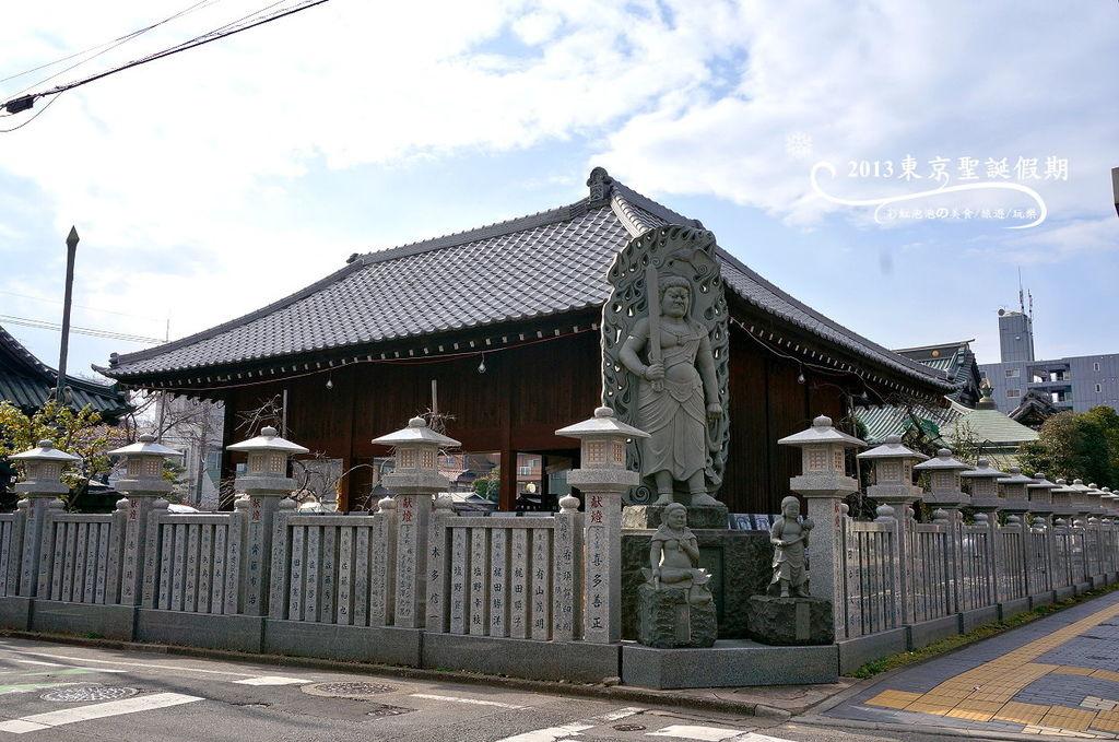 88.成田山川越別院