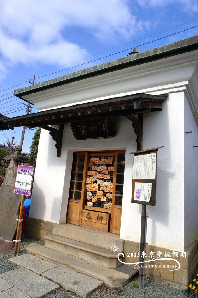 98.成田山川越別院-開山堂