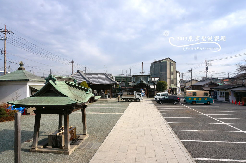 115.成田山川越別院