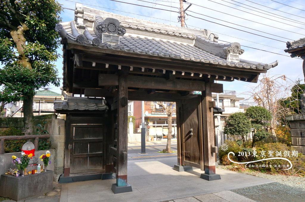 110.成田山川越別院