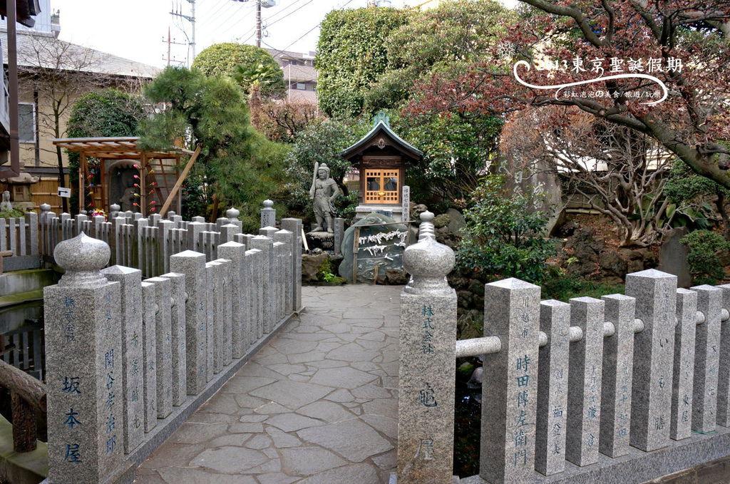111.成田山川越別院-龜池